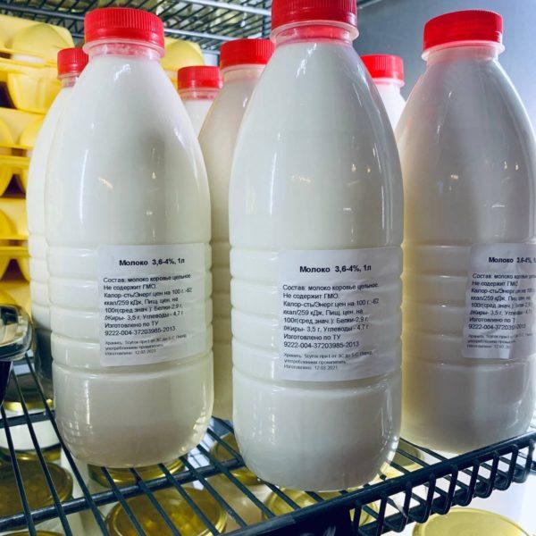 Молоко коровье ручного надоя