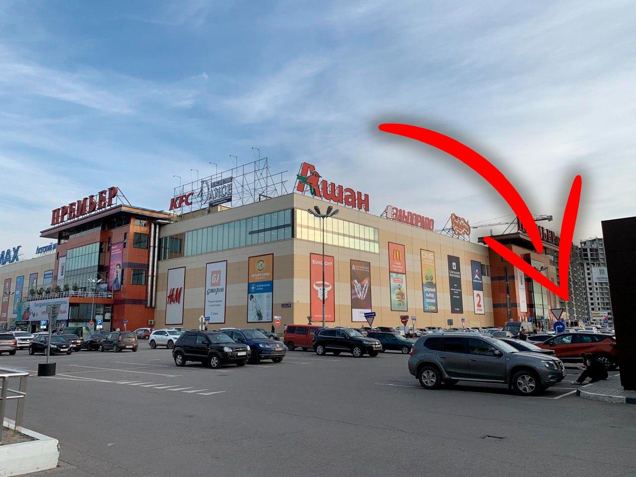 """Лавка """"Три Крестьянина"""" у ТРЦ Премьер"""