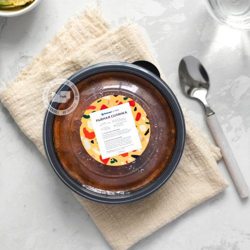 Рыбная солянка (250 грамм)